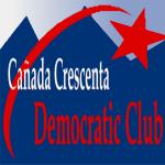 CCDC Social Events